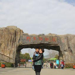 合肥野生动物园自驾游(20151128)