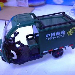 邮政三轮车(20170626)