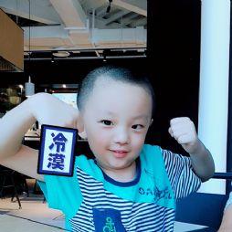 叫叫的萌照(Faceu-五岁)