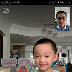 和爸爸视频聊天(20170908)