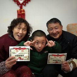 中国好姥姥(20180215)