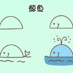 【转】用半圆画出的动物