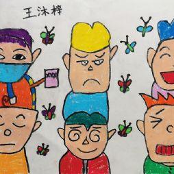 画画-同学们(20200425)