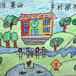 画画-江淮果岭,乡村振兴(20200709)
