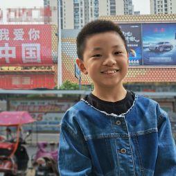 我爱你中国(20200926)