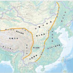 【原创】中国地势的三级阶梯