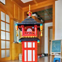 乐高-镇远坊(20210101)