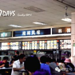 北京林业大学呱呱小吃城