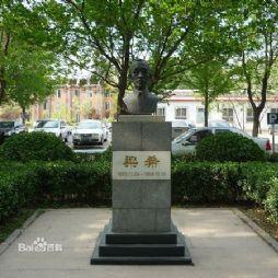 北京林业大学校园里的梁希先生塑像