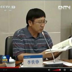 李铁铮(北京林业大学教授,校党委宣传部长)