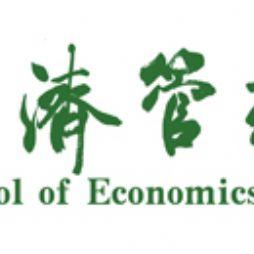 北京林业大学经济管理学院简介
