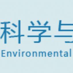 北京林业大学环境科学与工程学院简介