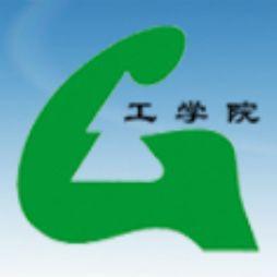 北京林业大学工学院简介