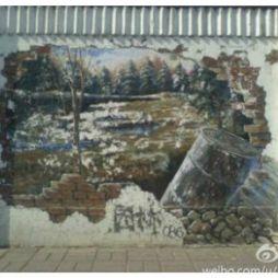 北京林业大学的文化墙