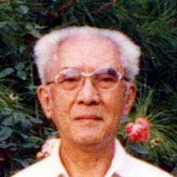 汪菊渊(中国工程院院士,前北京林业大学教授)