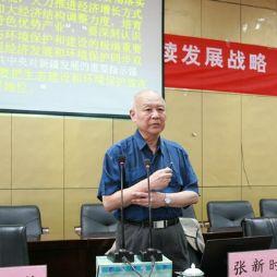 张新时(中国科学院院士,北京林业大学校友)