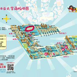 北京林业大学萌版校园地图