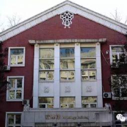 学院路八大学院的老照片(二)北京医学院(北京大学医学部)