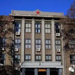 学院路八大学院的老照片(八)北京农业机械化学院(中国农业大学)