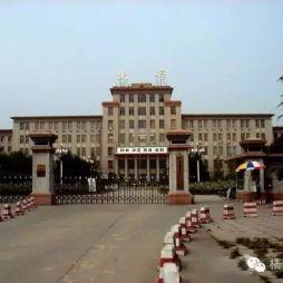 学院路八大学院的老照片(外一)北京语言学院