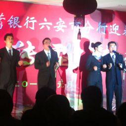 ××(市)××银行2011年新春联欢会上我的节目(清收之歌)