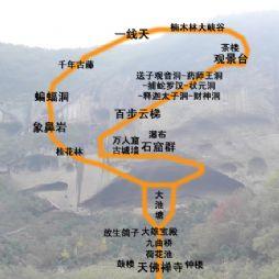 大别山石窟(20151115)
