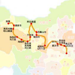 同事【朽木】的骑摩托车环中国旅行