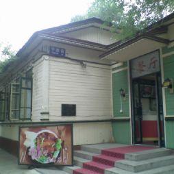 松花江畔(哈尔滨游记)十一:俄罗斯风情(上)俄罗斯风情小镇