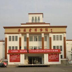 安徽博物院(20170609)