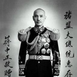 """行者说历史59-1935年,""""领袖""""的幻象"""