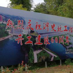 六十周年淠史杭(20180915)