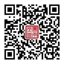 开始公测【行者晓路】微信公众号