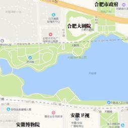 合肥天鹅湖(20190607)