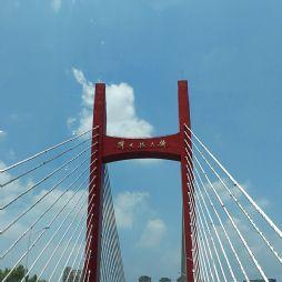 淠史杭大桥·夏日之蓝天白云(20190706)