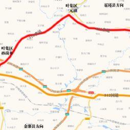 叶集区洪集镇·路上的晚霞(20190803)