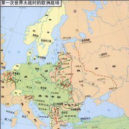 给叫叫讲中国史-番外篇1-两次世界大战